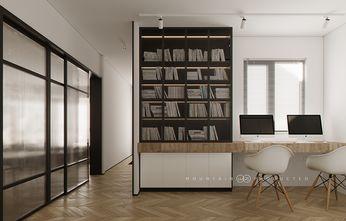 110平米三宜家风格书房效果图