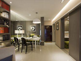 70平米一居室现代简约风格餐厅图