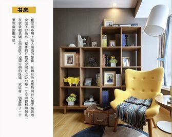 70平米三室两厅现代简约风格书房装修效果图