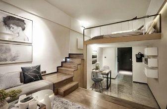 30平米小户型其他风格阁楼装修案例