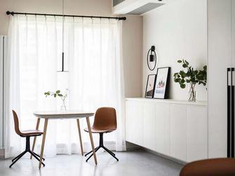 110平米四现代简约风格餐厅图片