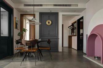 140平米三室两厅新古典风格餐厅装修案例