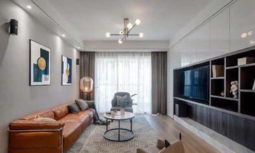 130平米四室两厅现代简约风格客厅设计图