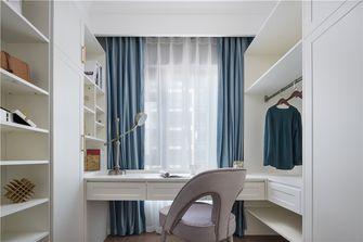 120平米四室一厅美式风格衣帽间装修效果图