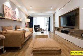 130平米三室一厅北欧风格客厅欣赏图