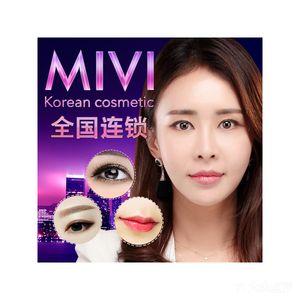 MIVI半永久纹眉绣眉