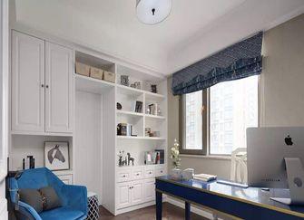 140平米四室一厅美式风格书房装修图片大全