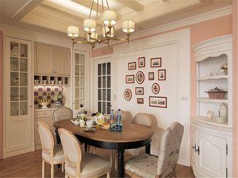 120平米三室两厅美式风格餐厅照片墙装修效果图