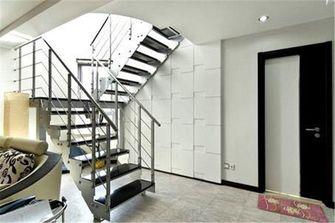 经济型50平米现代简约风格楼梯效果图