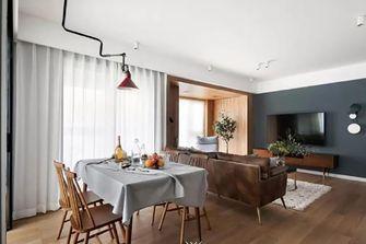 110平米三北欧风格餐厅装修案例