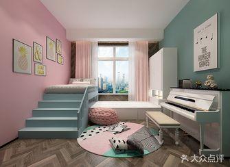 140平米四室两厅中式风格儿童房装修案例