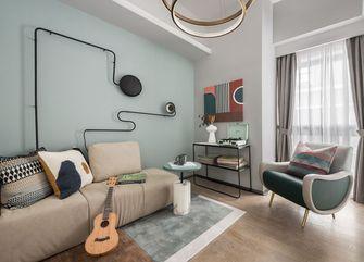 50平米小户型北欧风格阳光房装修效果图