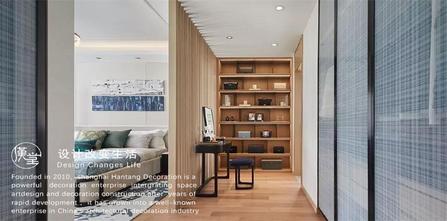 140平米四室两厅其他风格书房装修效果图