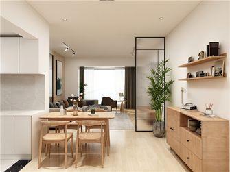 30平米以下超小户型日式风格餐厅图
