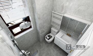 90平米三室两厅美式风格卫生间装修图片大全
