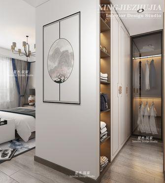 130平米三室两厅中式风格衣帽间装修效果图