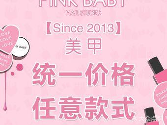 PinkBaby Nail Studio(南山店)