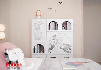 经济型140平米四室三厅日式风格儿童房装修图片大全