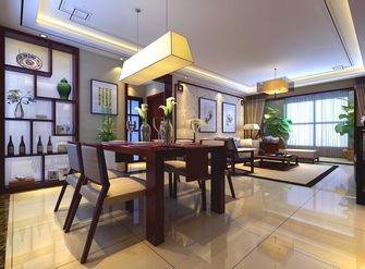 130平米四中式风格餐厅装修案例
