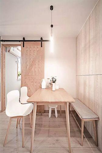 70平米公寓中式风格餐厅图片