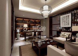 20万以上140平米别墅中式风格书房沙发效果图