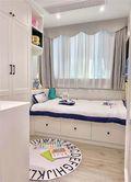 110平米四室两厅混搭风格儿童房设计图