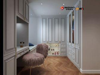 130平米三室两厅美式风格衣帽间设计图