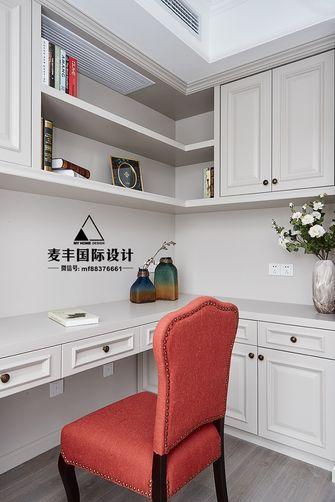 130平米三室两厅法式风格书房橱柜欣赏图