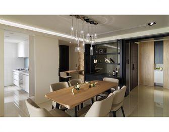 130平米三室两厅现代简约风格餐厅装修案例