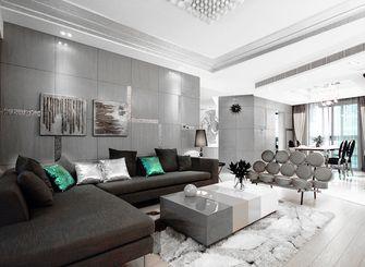 富裕型130平米三室两厅现代简约风格客厅效果图