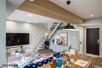 90平米复式日式风格客厅效果图