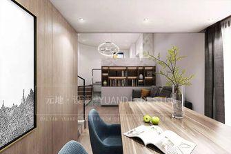 60平米一居室现代简约风格餐厅设计图