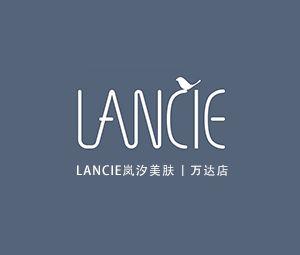 LANCIE岚汐皮肤管理(万达店)