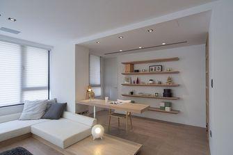 70平米公寓日式风格客厅设计图