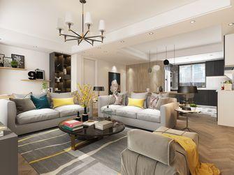 140平米四室三厅北欧风格客厅装修效果图