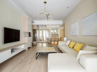 120平米三室一厅北欧风格客厅效果图