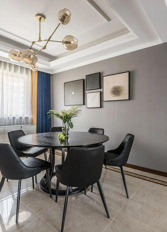 130平米三室两厅现代简约风格餐厅图片