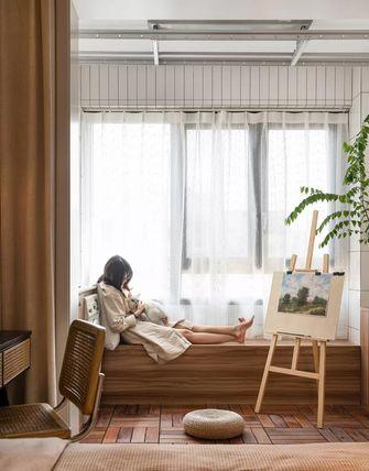 50平米公寓混搭风格阳台装修图片大全