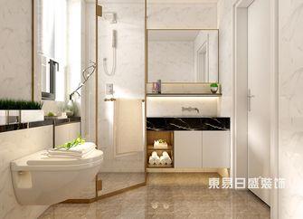 110平米四室四厅美式风格卫生间效果图