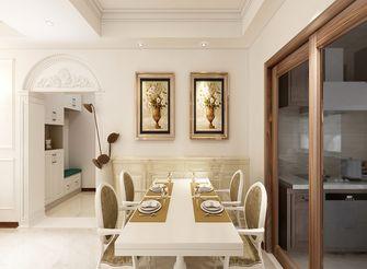 110平米四欧式风格餐厅装修案例