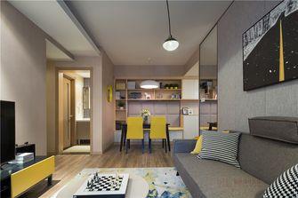 5-10万60平米现代简约风格餐厅设计图