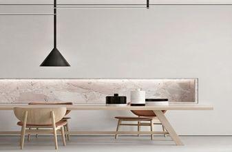 120平米现代简约风格厨房设计图