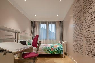 60平米三室两厅现代简约风格儿童房图片大全