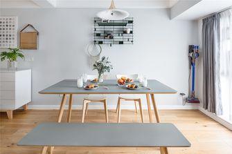 90平米欧式风格餐厅装修效果图