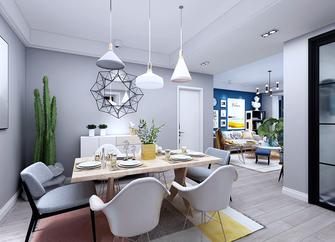140平米四室一厅北欧风格餐厅设计图