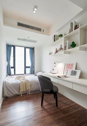 100平米三室一厅宜家风格书房设计图