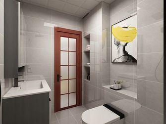 50平米小户型现代简约风格卫生间欣赏图