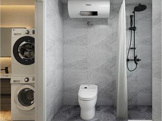 140平米三室一厅现代简约风格卫生间装修效果图