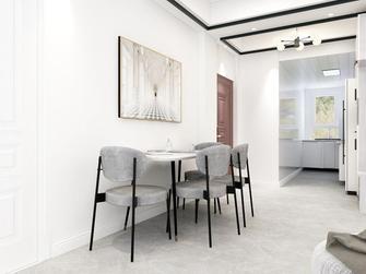 100平米现代简约风格餐厅装修案例