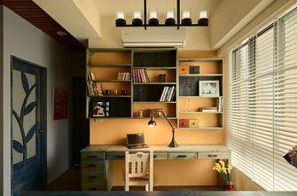 10-15万80平米一室两厅田园风格书房图片